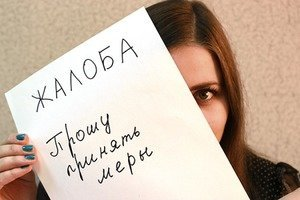 Как правильно подаются жалобы на ЖКХ в Петербурге?