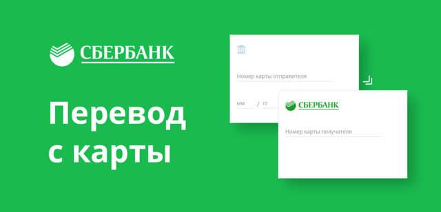 Оставить заявку на кредит в сбербанке онлайн без справок и поручителей на 20 тысяч