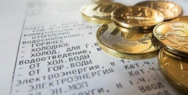 Процедура оформления субсидии на оплату ЖКХ пенсионерам